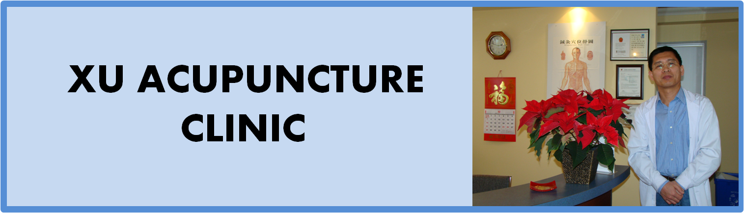 Xu Acupuncture Ottawa website banner